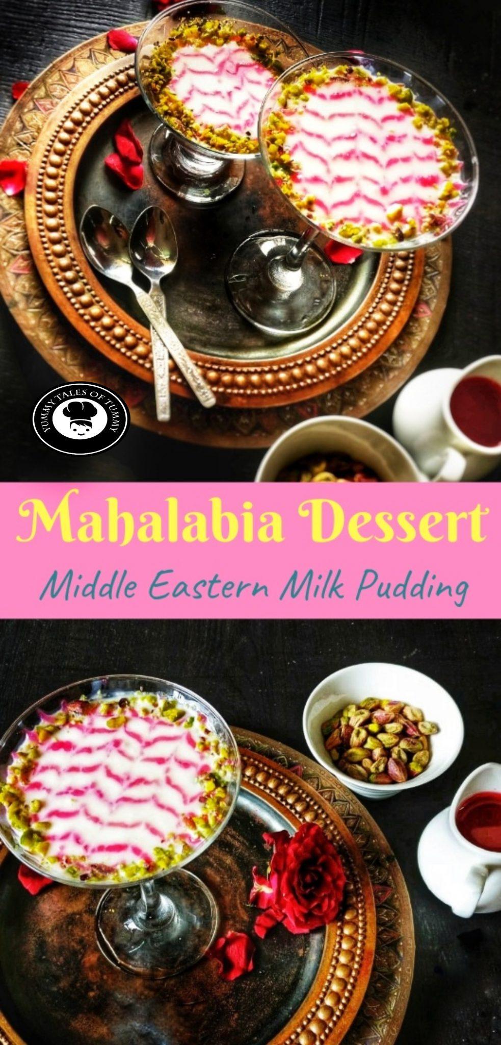 Mahalabia Dessert Recipe | Muhallebi | Muhalabi