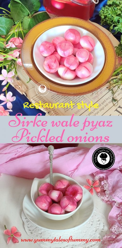 Sirke wale pyaz | Restaurant style Pickled onions