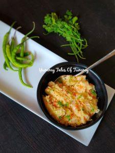 Kachi kairi ki chutney | Raw mango chutney