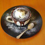 Banana Chocolate Mug Cake | Mug Cake Recipe