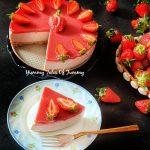Eggless no bake Strawberry cheesecake