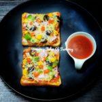 Bread Pizza |  How to make Bread pizza on Tawa | Easy Bread pizza recipe | Bread pizza without Oven
