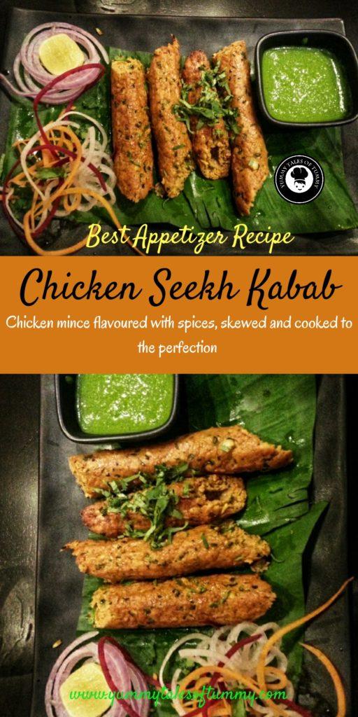 Chicken seekh kabab recipe