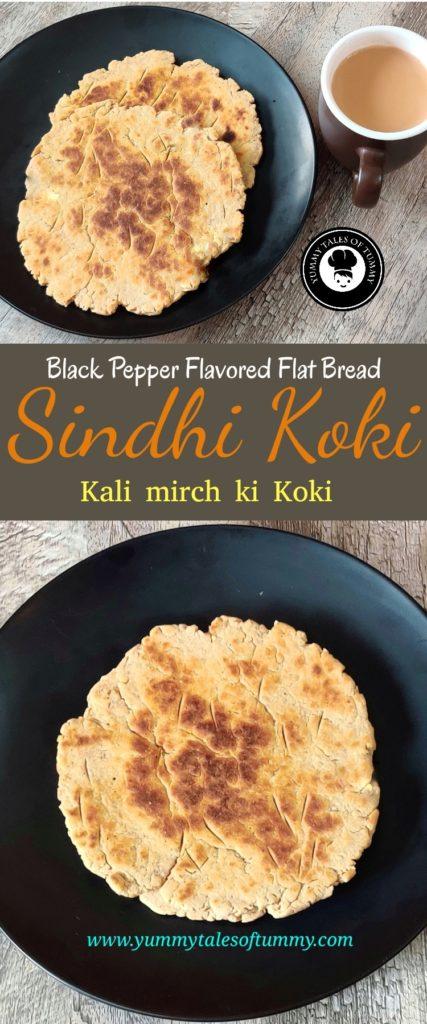 Sindhi Koki   Kali mirch ki Koki