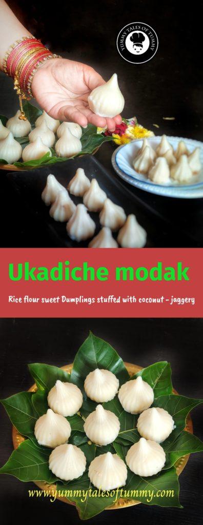 Modak recipe   Ukadiche modak recipe