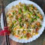 Vegetable Fried Rice Recipe | Chinese Fried Rice | Veg Fried Rice