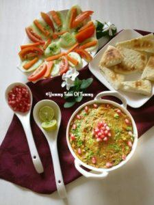 Baba Ganoush Recipe | Baba ghanouj