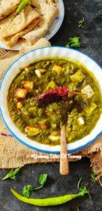 Palak paneer recipe | How to make palak paneer