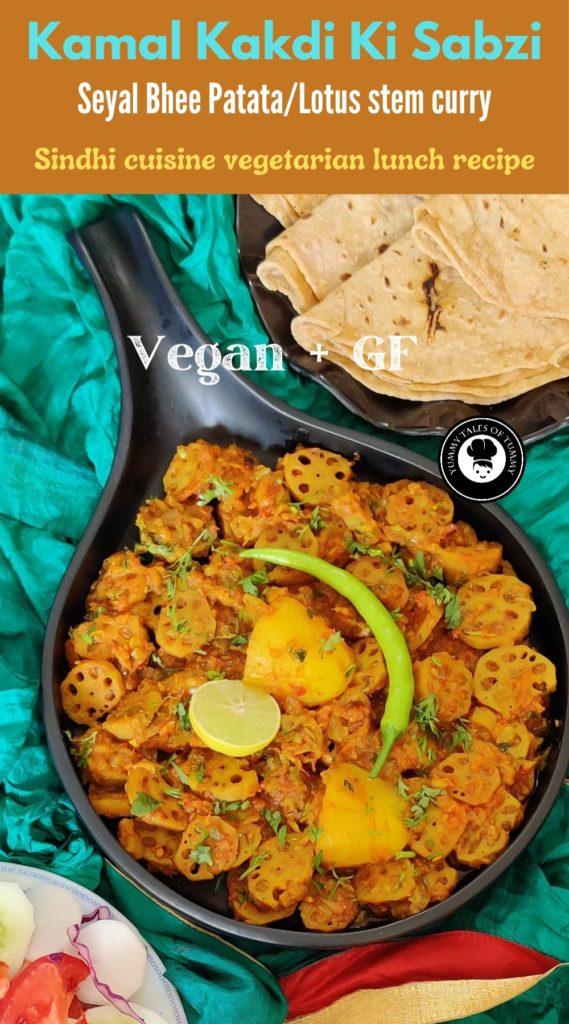 Kamal kakdi ki sabzi (Seyal bhee patata)