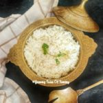 How to cook rice | Steamed Rice Recipe
