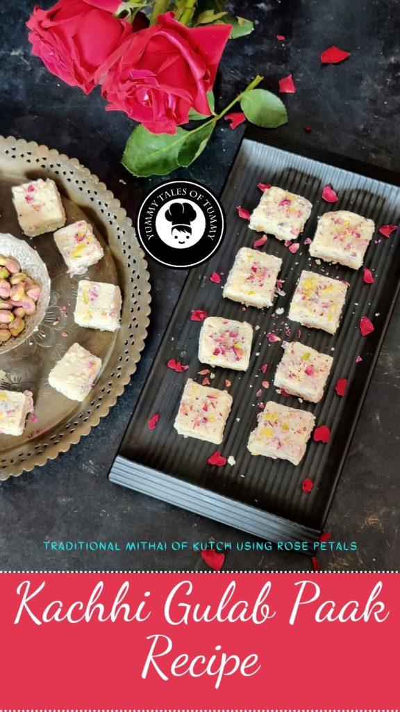 Kachhi Gulab Paak Recipe | Gulab Pak Recipe