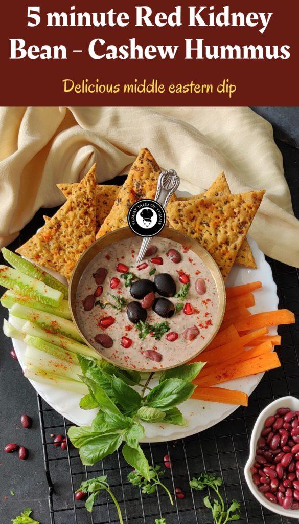 Red Kidney Bean Hummus | Rajma Hummus